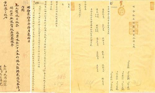 Tìm thấy bài thuốc huyền thoại Minh Mạng thang