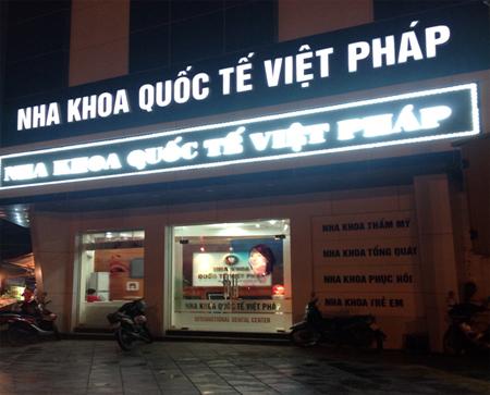 Một địa chỉ uy tín bậc nhất về chất lượng điều trị tại Hà Nội