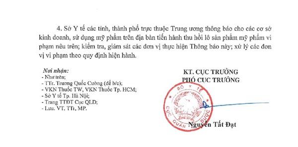 Công văn số 19998/QLD-MP ngày 28/11/2017 của Cục Quản lý Dược về việc đình chỉ lưu hành trên toàn quốc và thu hồi lô sản phẩm Dung dịch vệ sinh phụ nữ Lady Wash 80 ml (Số lô: LDF010316; ngày sản xuất: 22/3/2016; hạn dùng: 22/3/2019; Số tiếp nhận Phiếu công bố sản phẩm mỹ phẩm: 004035/14/CBMP-HCM) do Doanh nghiệp tư nhân sản xuất hóa mỹ phẩm Gamma sản xuất