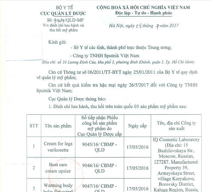 Đình chỉ lưu hành và thu hồi mỹ phẩm của Công ty TNHH Sputnik Việt Nam