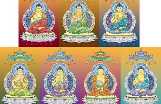 đức Phật Dược Sư