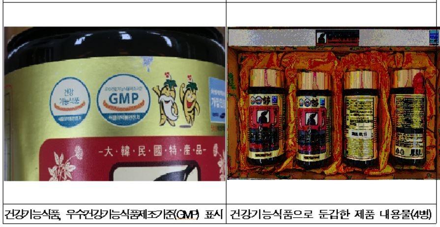 Phát hiện hai công ty Hàn Quốc bắt tay nhau làm giả TPCN xuất lậu sang Việt Nam